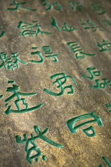 China, Guangxi Zhuang Autonomous Region, Guilin City. Chinese writing engraved on a stone